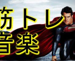 henry-cavill-superman-1024x512